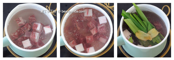 curry_angus_beef_cubes_step01