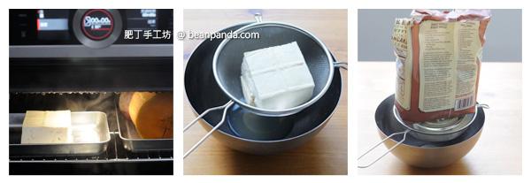 tofu_buttercream_step01