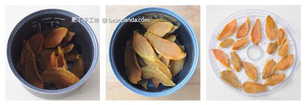dried_sweet_potato_step03