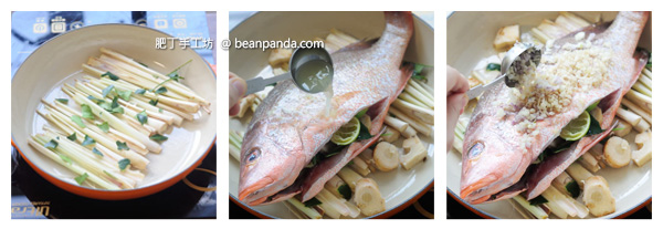lemongrass_steamed_fish_step_05
