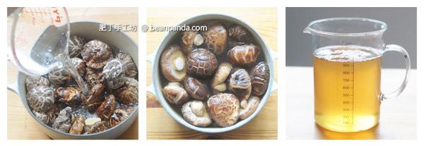 南乳燜冬菇【不加入蠔油】Braised Shiitake Mushrooms Recipe