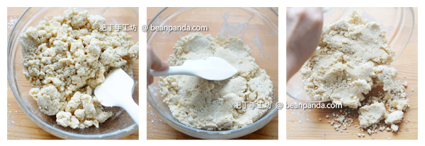 林茲餅乾 果醬夾心節慶餅乾 沒有蛋、奶油 Linzer Cookies Recipe Dairy Free Egg Free Vegan