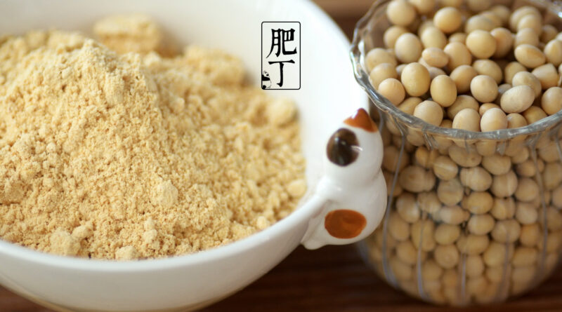 自製黃豆粉 超簡單古早黃豆棒軟糖 How to make Roasted Soybean Powder Soy Flour (Kinako)