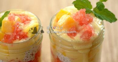 楊枝甘露【超簡易】夏天抵擋不了冰涼甜品的誘惑啊啊啊~~ Chilled Mango Chia Seeds Coconut Cream with Grapefruit