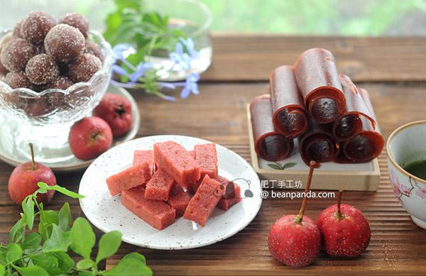 果皮丹  山楂球  山楂條【山楂零食一次滿足】Homemade Hawthorn Fruit Leather & Snacks
